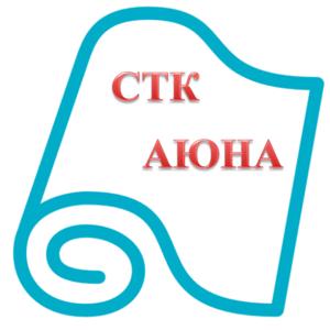 ООО СТК АЮНА